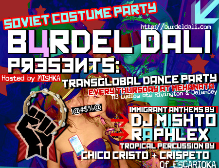 burdel dali presents mehanata bulgarian bar raphlex dj mishto mishka balkan gypsy punk dance party flier