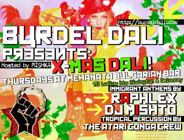 burdel dali presents xmas holiday dance party mehanata bulgarian bar